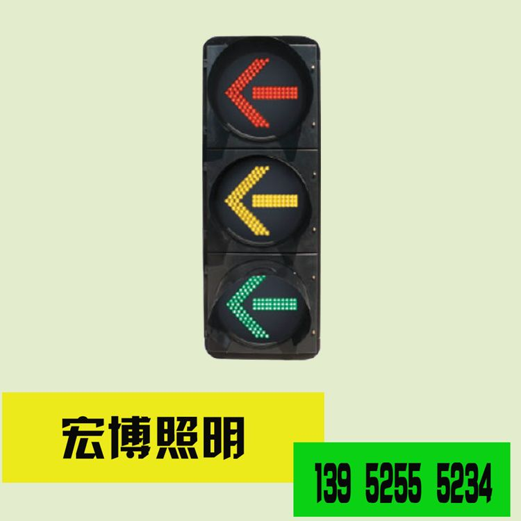 交通信号灯如何控制