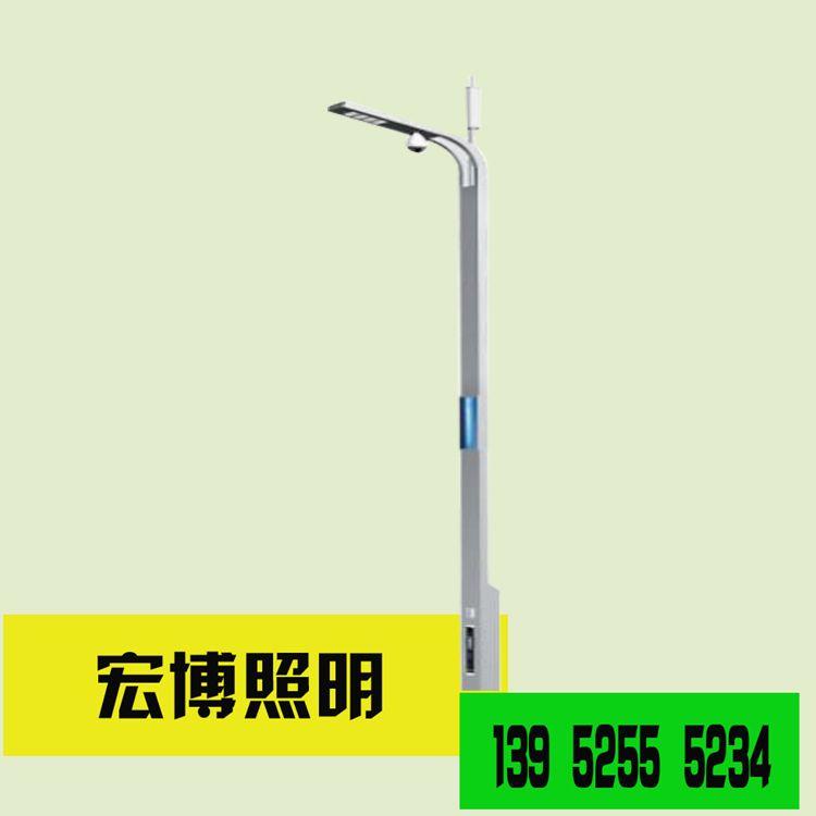 8米智能路灯系统