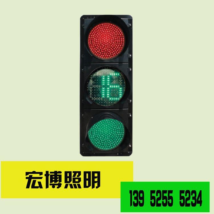 交通信号灯的介绍