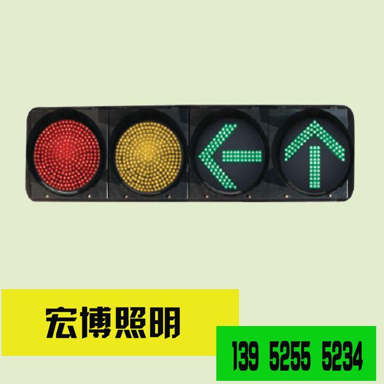 如何采购交通信号灯