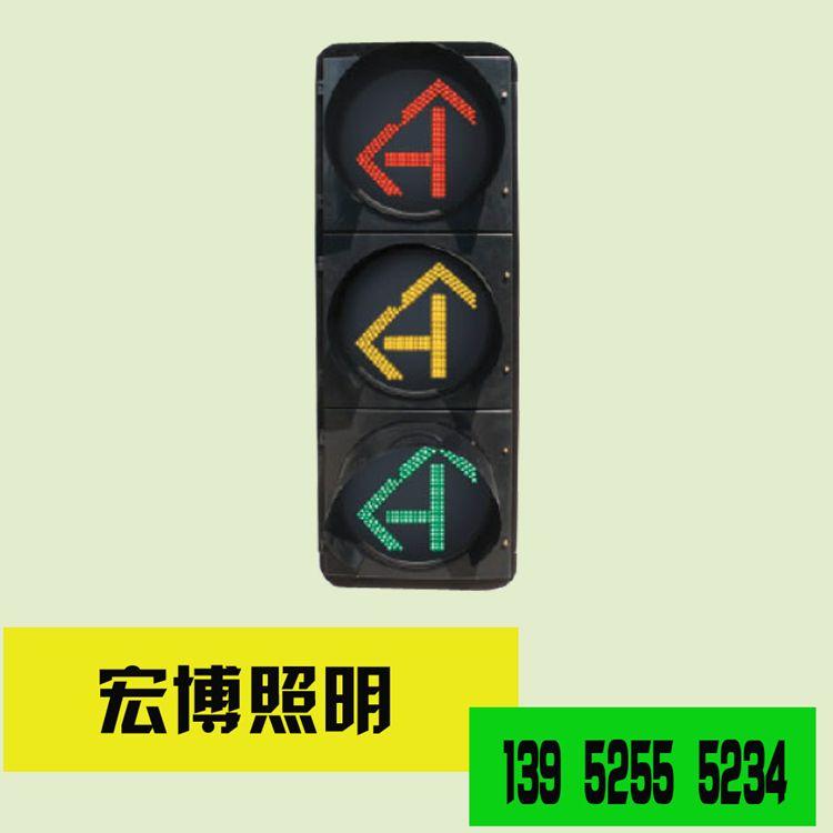 交通信号灯的特点