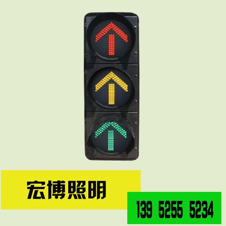 新手怎么看交通信号灯