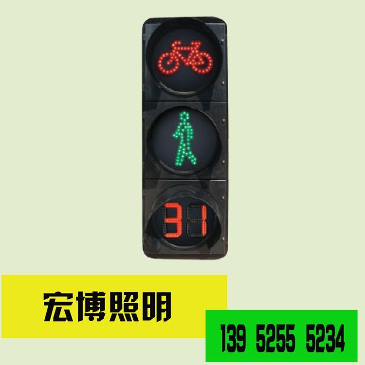 led红绿人行信号灯