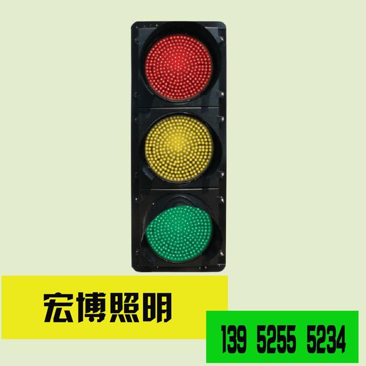 满屏三色交通信号灯特点