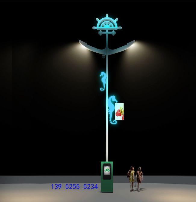 智慧路灯怎么安装