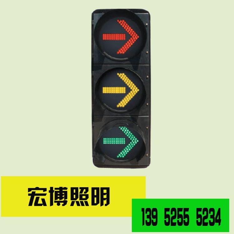 交通信号灯中右转弯规则